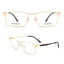 New Arrival Memory Titanium Glasses Frame Optical Eyeglasses Frame Classic Business Men Essential Full-framed Glasses