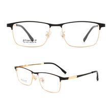 Men's Ti Titanium Square Prescription Eyeglass Frames