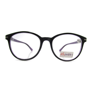 Men Glasses Rectangle Large Oversize Reading Glasses For Men Readers Lightweight Plastic Spring Hinge Glasses